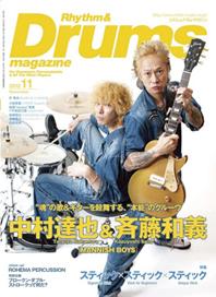 DM11_cover_GVLweb.jpg