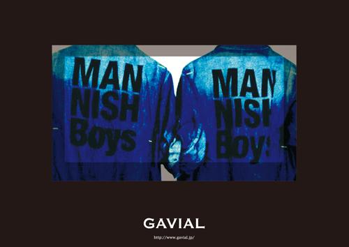 http://www.gavial.jp/news/GAVIAL_net_flyer_%E8%A1%A8.jpg